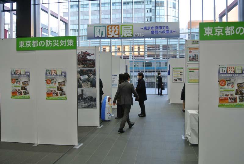 Do_311-01