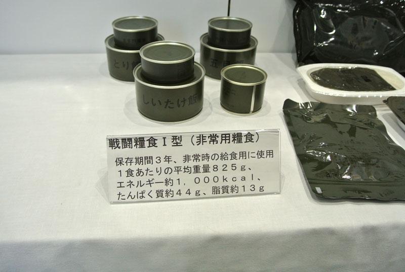Do_311-08